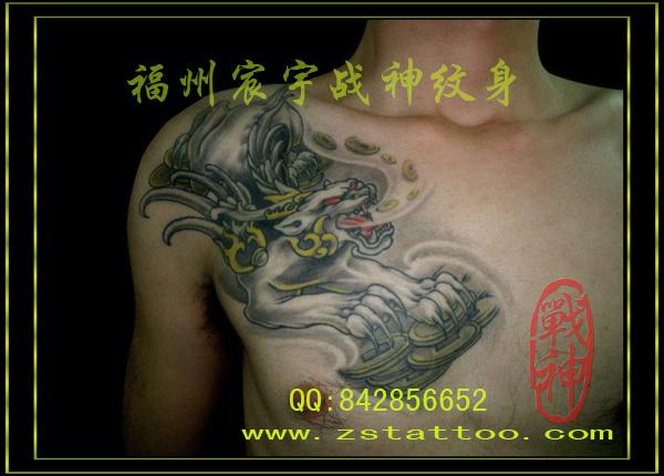 有谁知道福州哪的纹身店比较好啊?图片