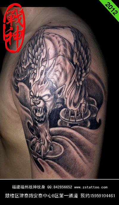 纹身 福州战神纹身 福州刺青 福州激光洗纹身 福州纹身店 福高清图片